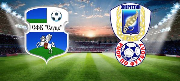 FC Slutsk vs Energetic BGU